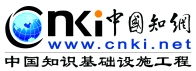 CNKI Logo.JPG